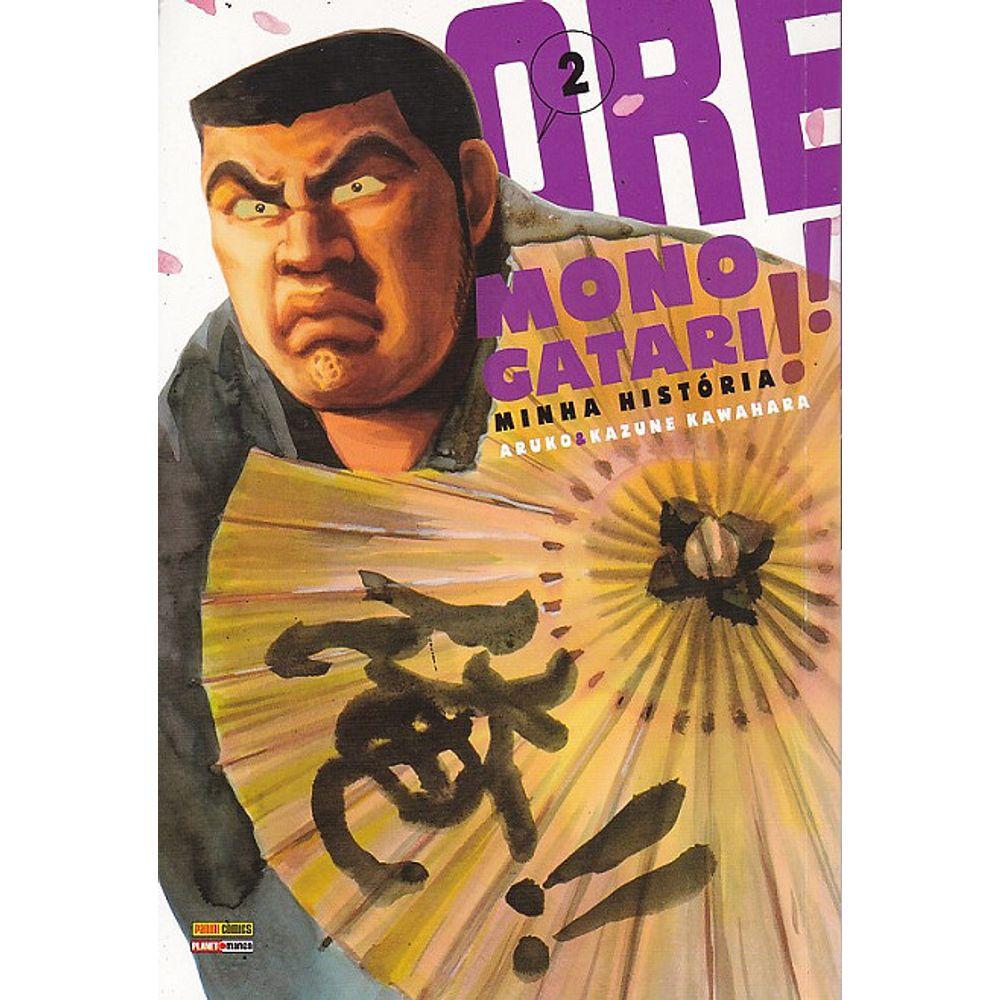Ore Monogatari! - Volume 02