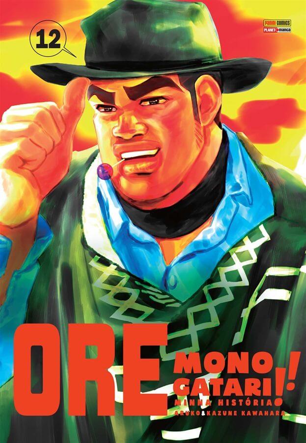Ore Monogatari! - Volume 12