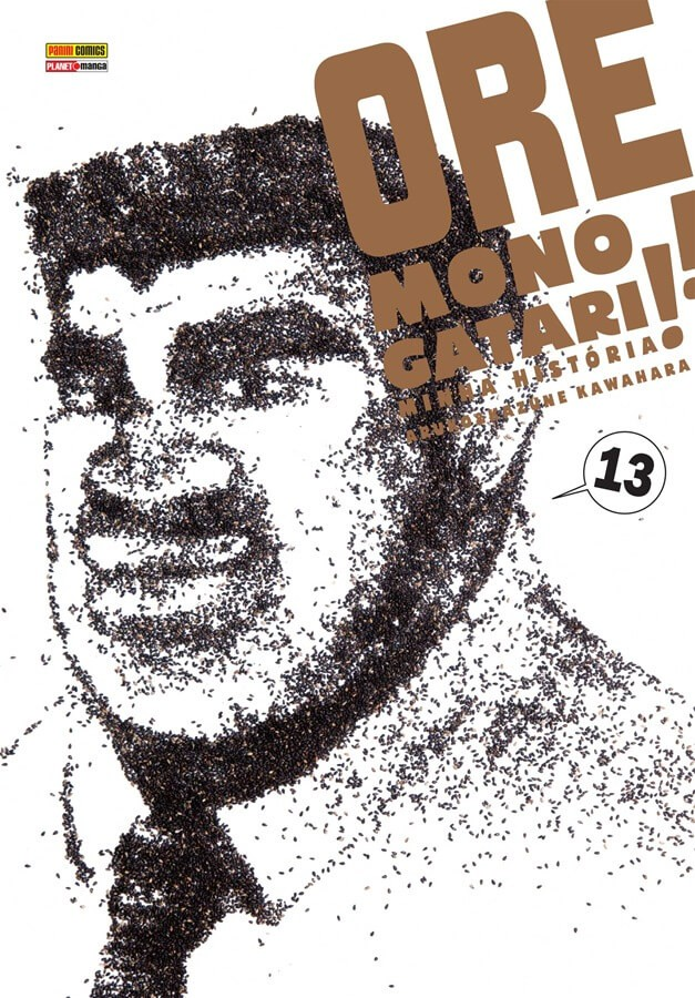 Ore Monogatari! - Volume 13