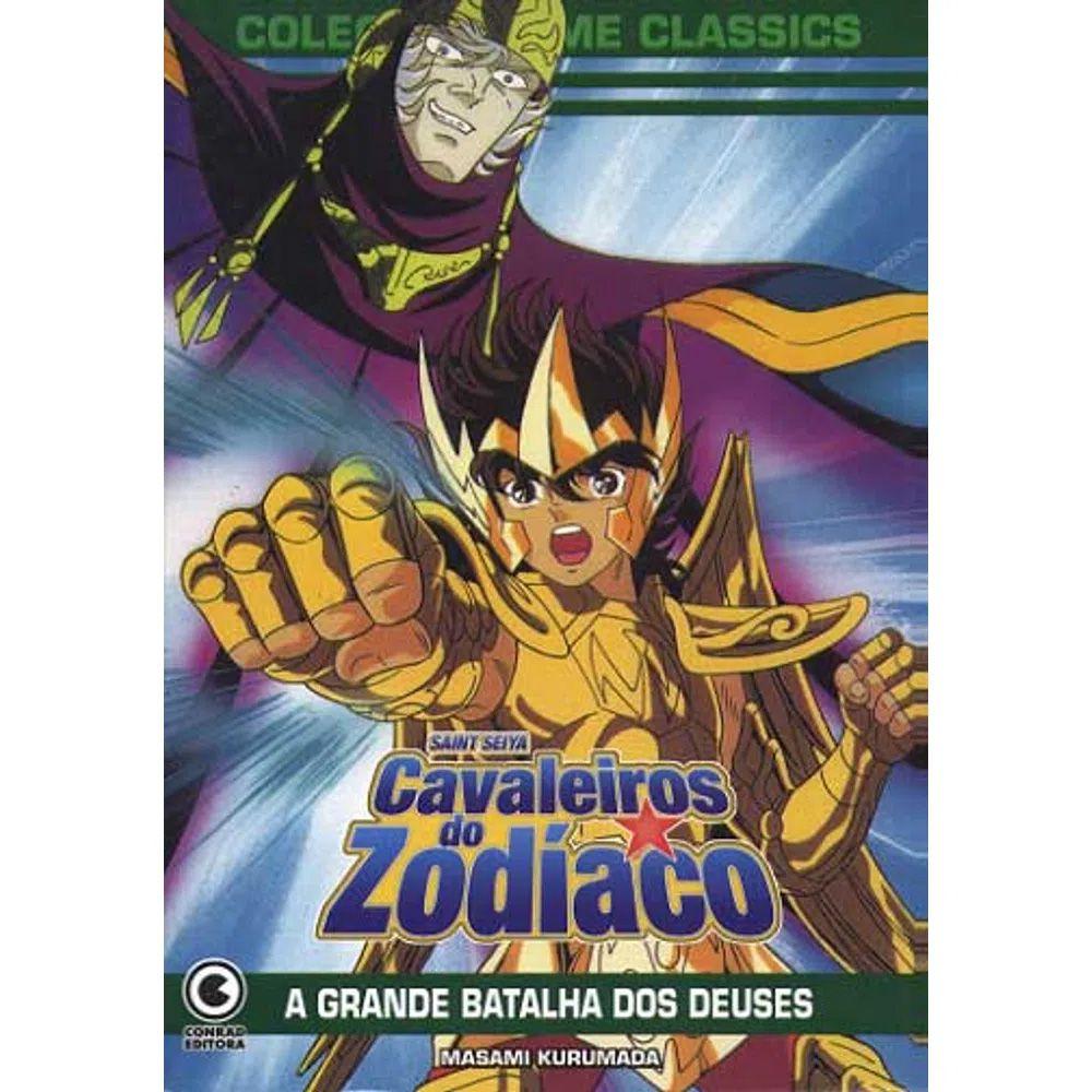 Os Cavaleiros do Zodíaco - A Grande Batalha dos Deuses