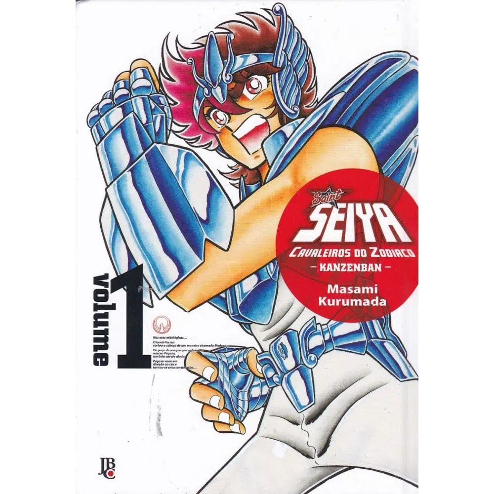 Os Cavaleiros do Zodíaco Kanzenban - Volume 01 - Usado