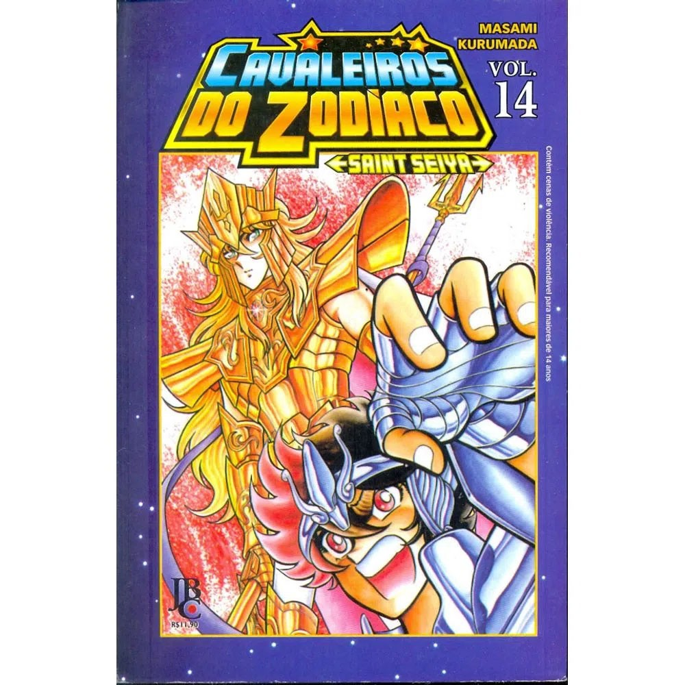 Os Cavaleiros do Zodíaco / Saint Seiya - Volume 14 - Usado