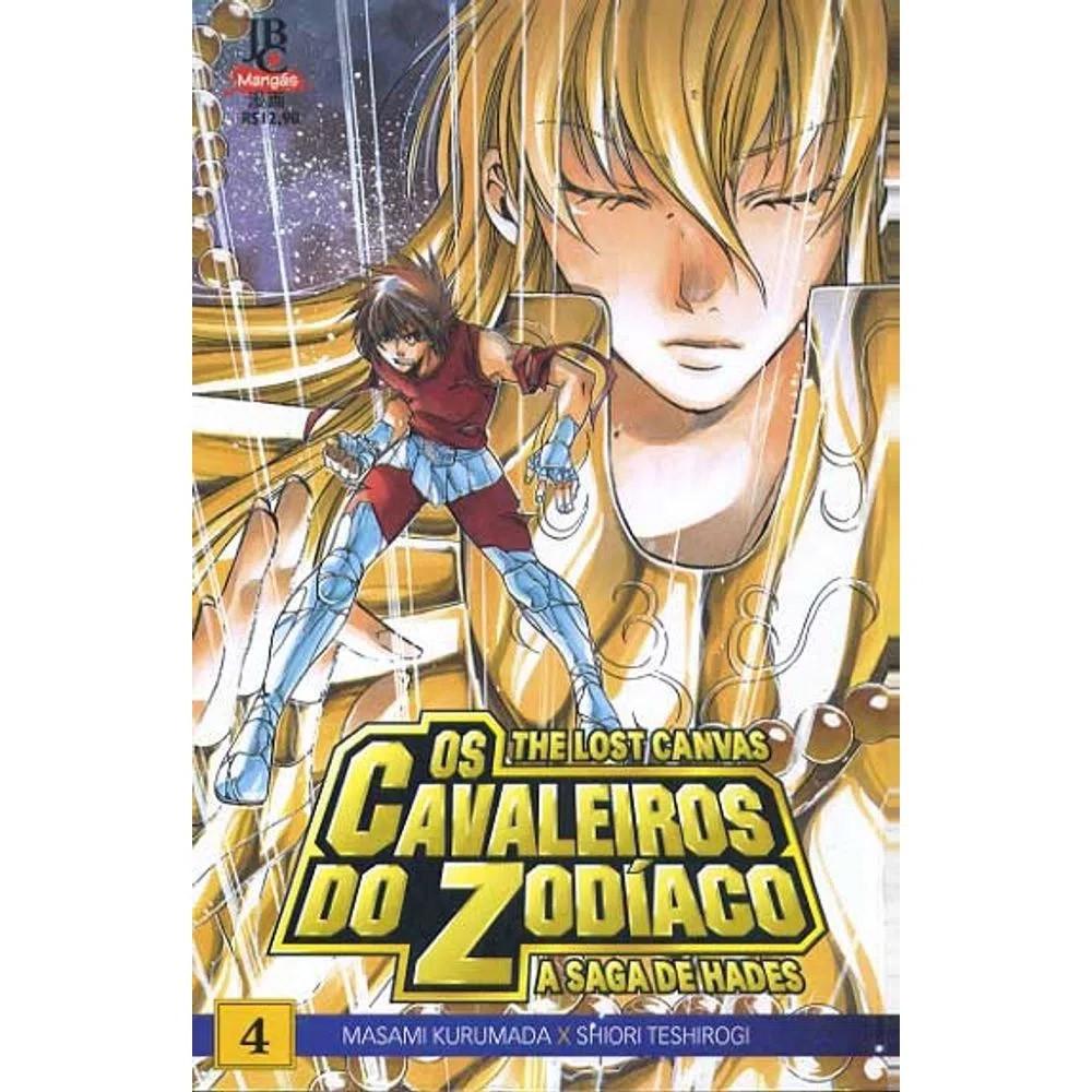 Os Cavaleiros do Zodíaco - The Lost Canvas - Volume 04 - Usado