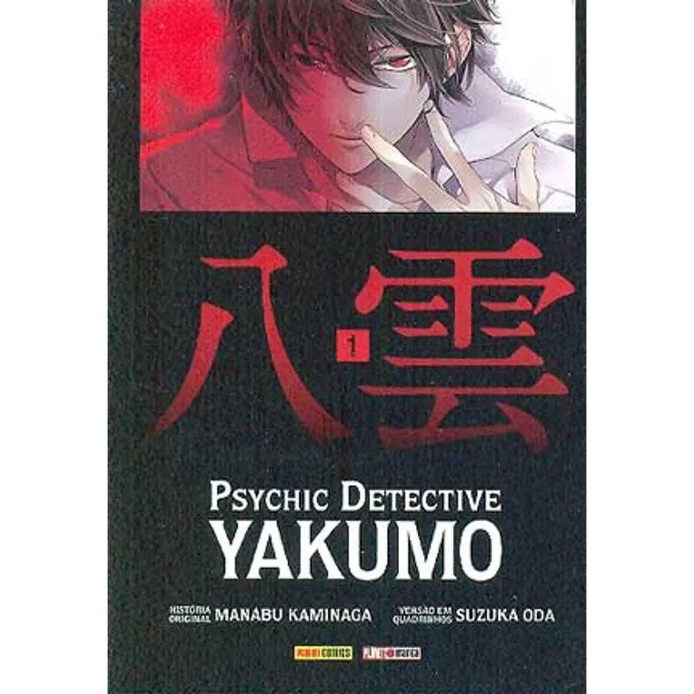 Psychic Detective Yakumo - Volume 01 - Usado