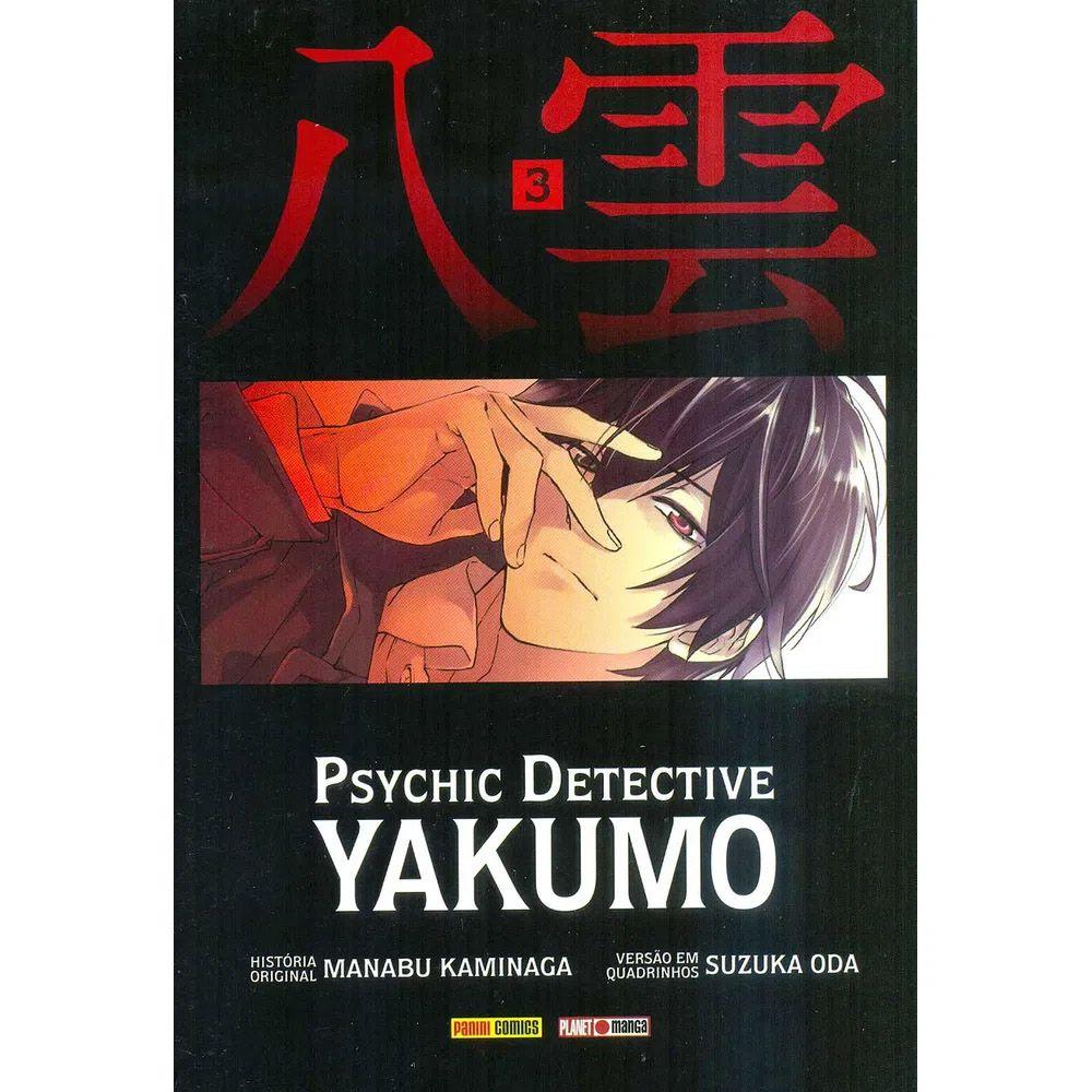 Psychic Detective Yakumo - Volume 03 - Usado