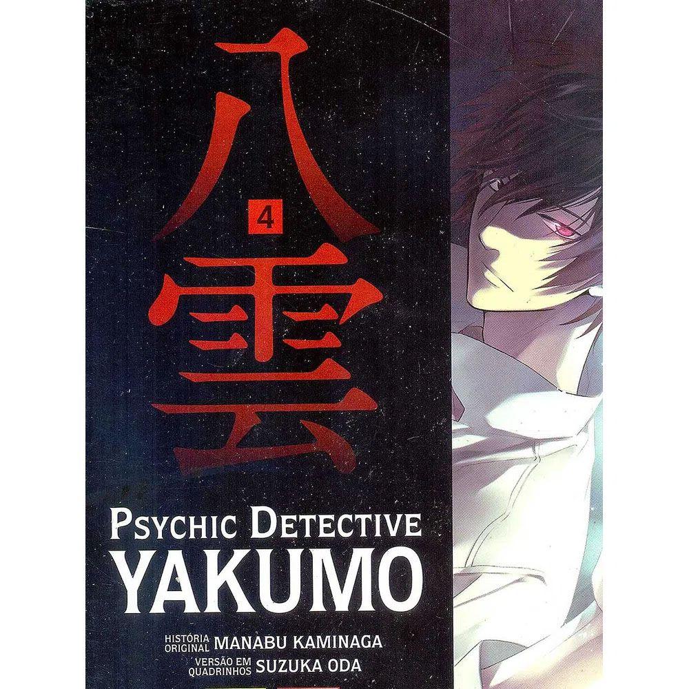 Psychic Detective Yakumo - Volume 04 - Usado