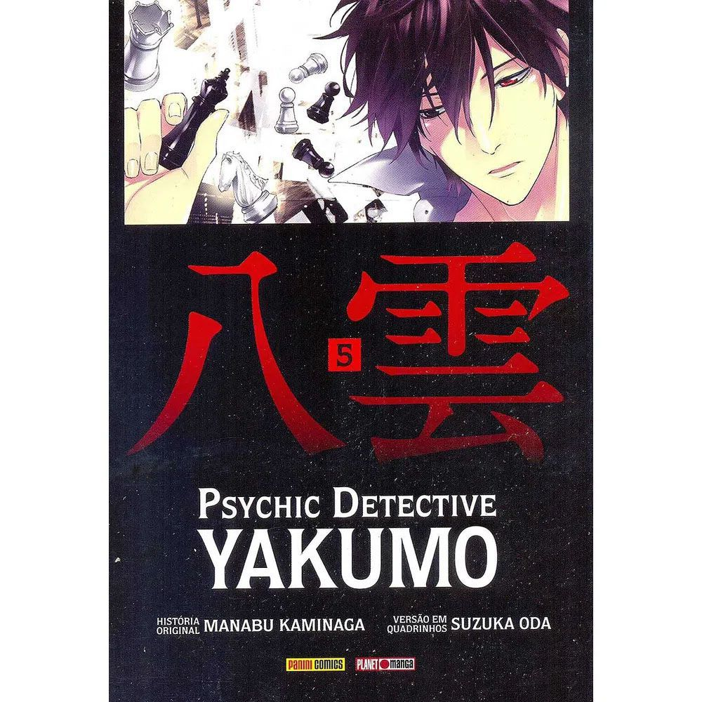 Psychic Detective Yakumo - Volume 05 - Usado