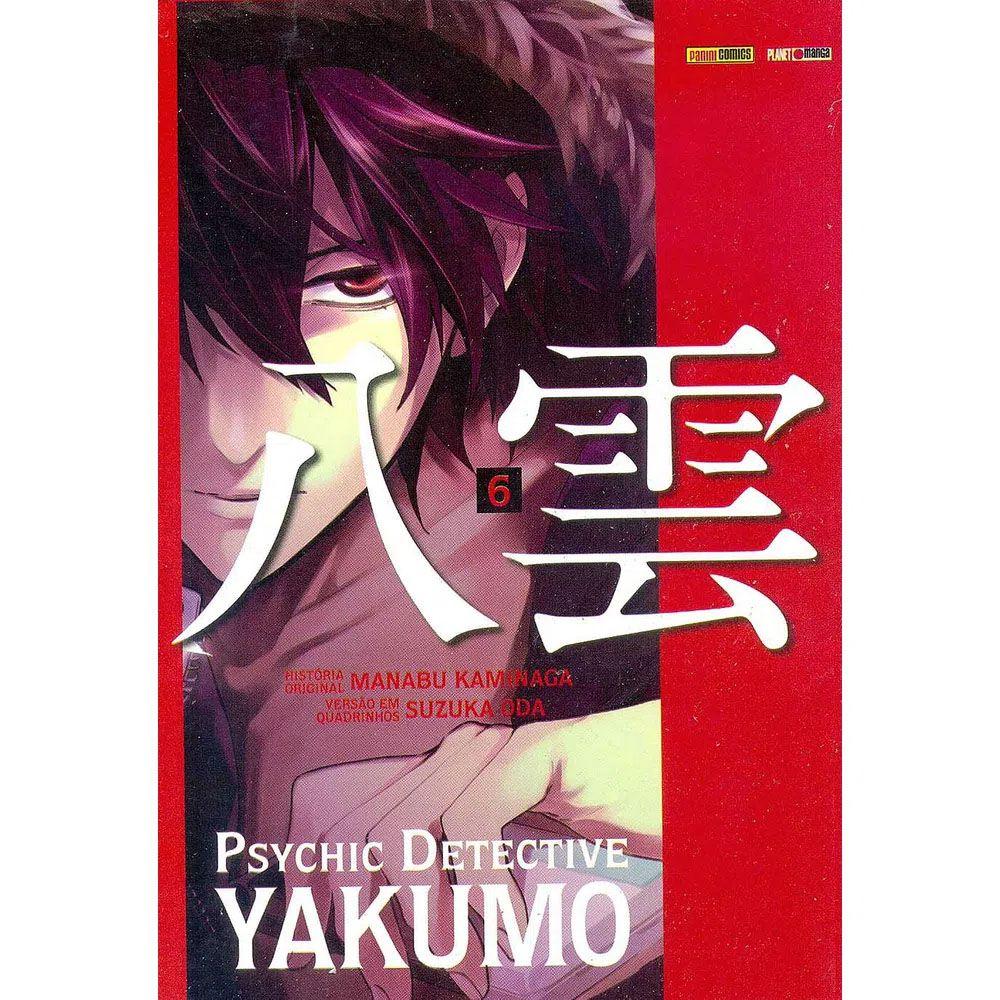 Psychic Detective Yakumo - Volume 06 - Usado