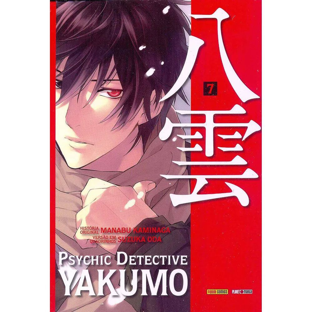 Psychic Detective Yakumo - Volume 07 - Usado