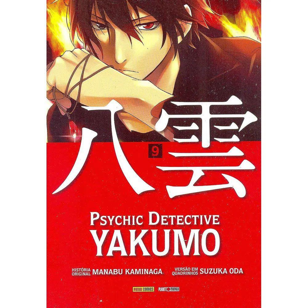 Psychic Detective Yakumo - Volume 09 - Usado