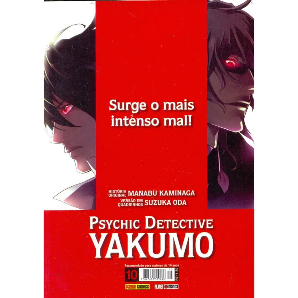 Psychic Detective Yakumo - Volume 10