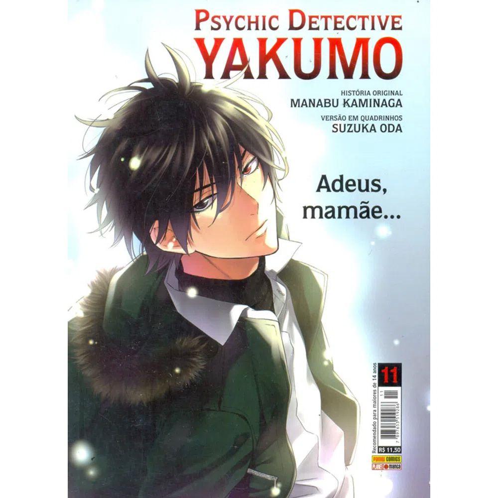 Psychic Detective Yakumo - Volume 11 - Usado