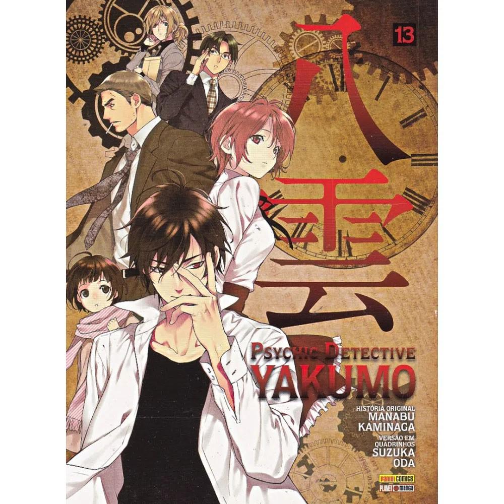 Psychic Detective Yakumo - Volume 13