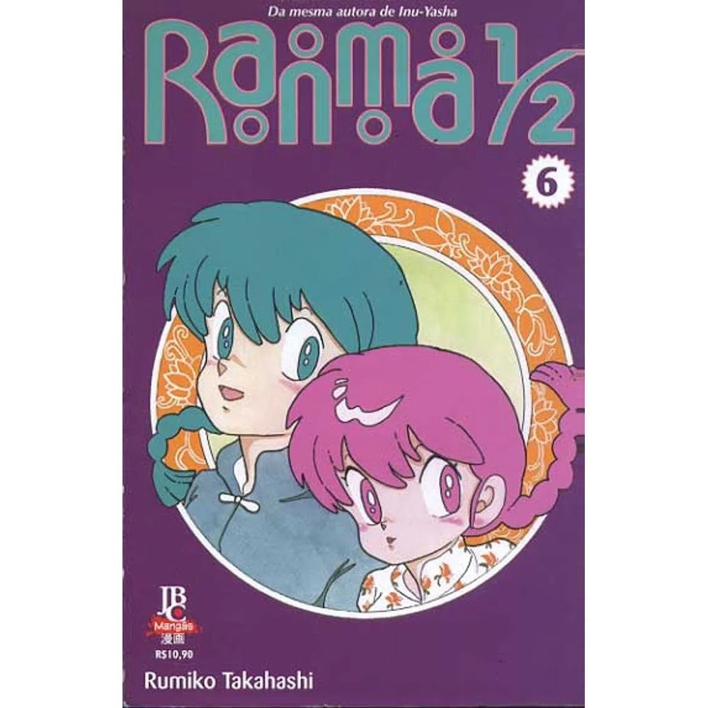 Ranma 1/2 - Volume 06 - Usado