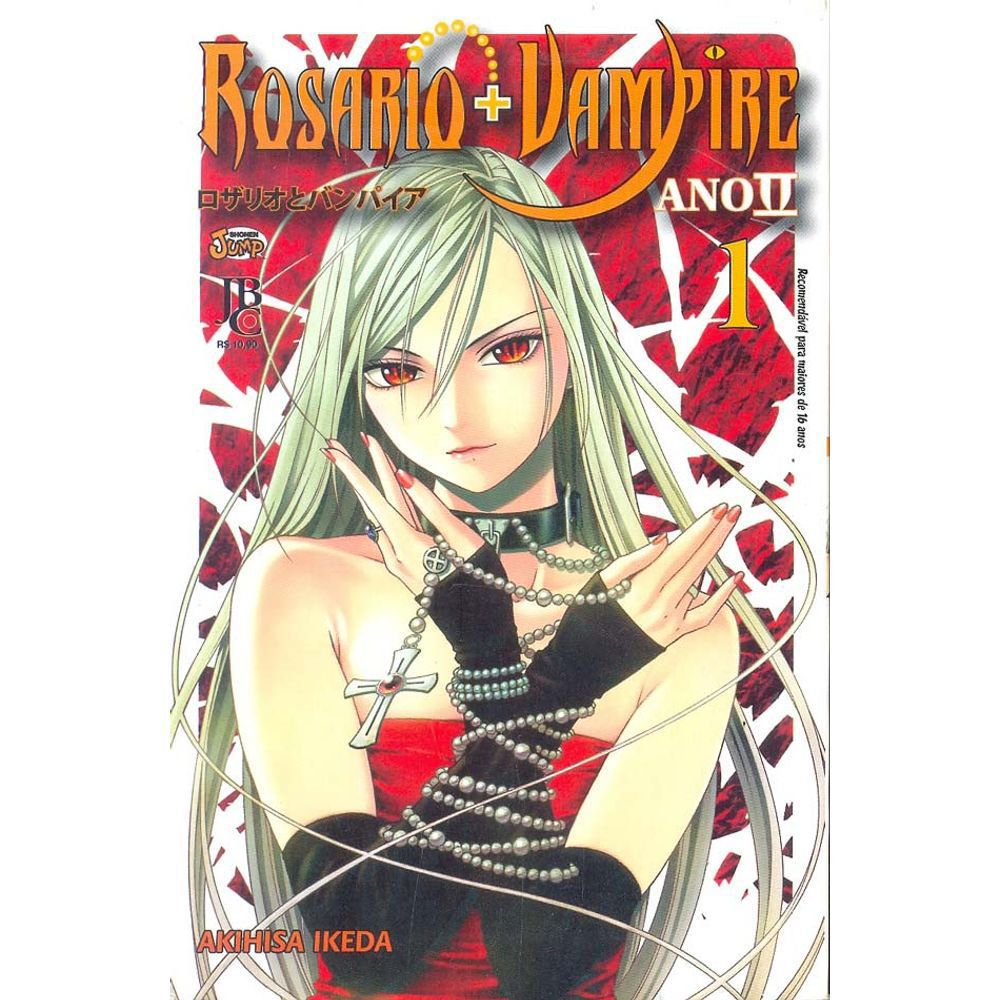 Rosario+Vampire Ano ll - Volume 01 - Usado