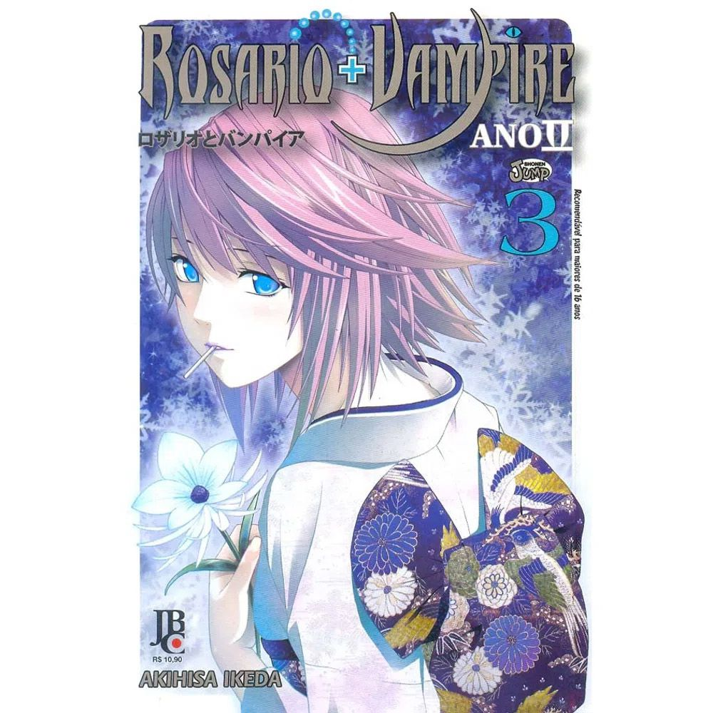 Rosario+Vampire Ano ll - Volume 03 - Usado