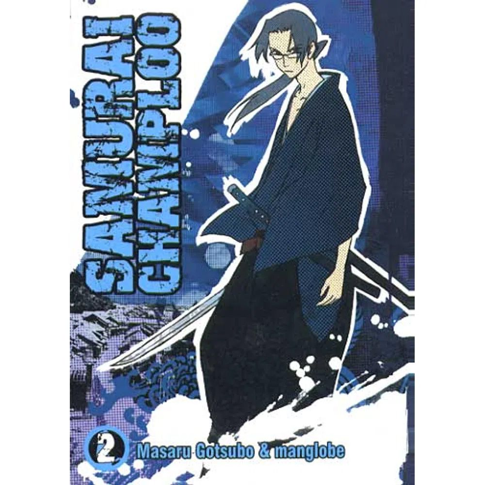 Samurai Champloo - Volume 02 - Usado