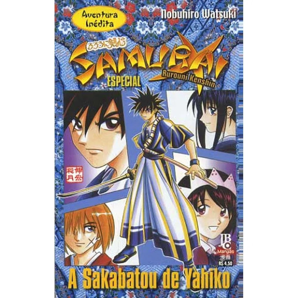 Samurai X - Rurouni Kenshin - A Sakabatou de Yahiko - Volume Único - Usado