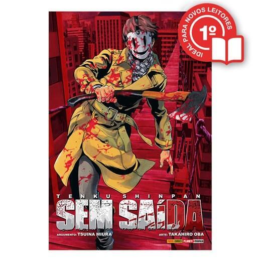 Sem Saída - Volume 01