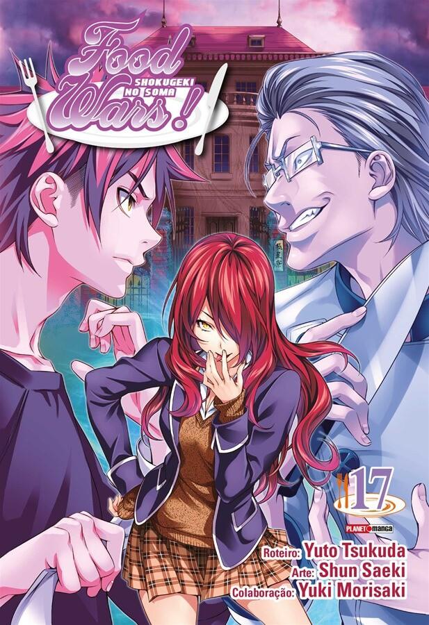 Food Wars! / Shokugeki no Soma - Volume 17