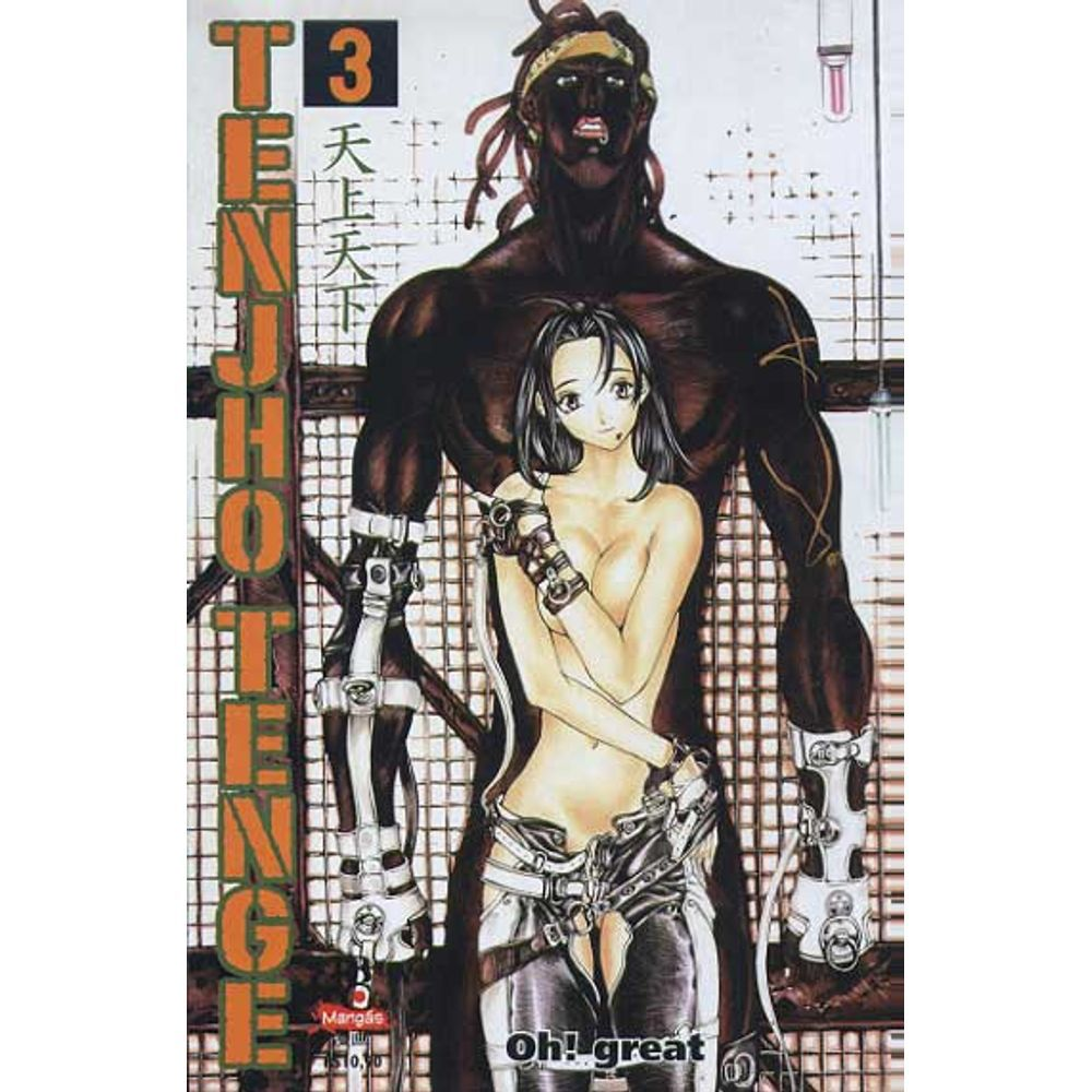 Tenjho Tenge - Volume 03 - Usado