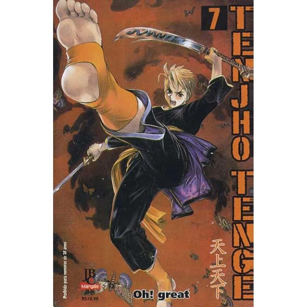 Tenjho Tenge - Volume 07 - Usado