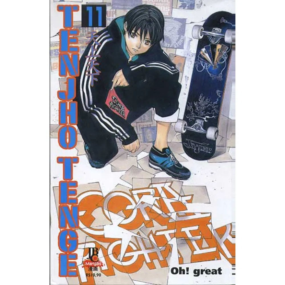 Tenjho Tenge - Volume 11 - Usado