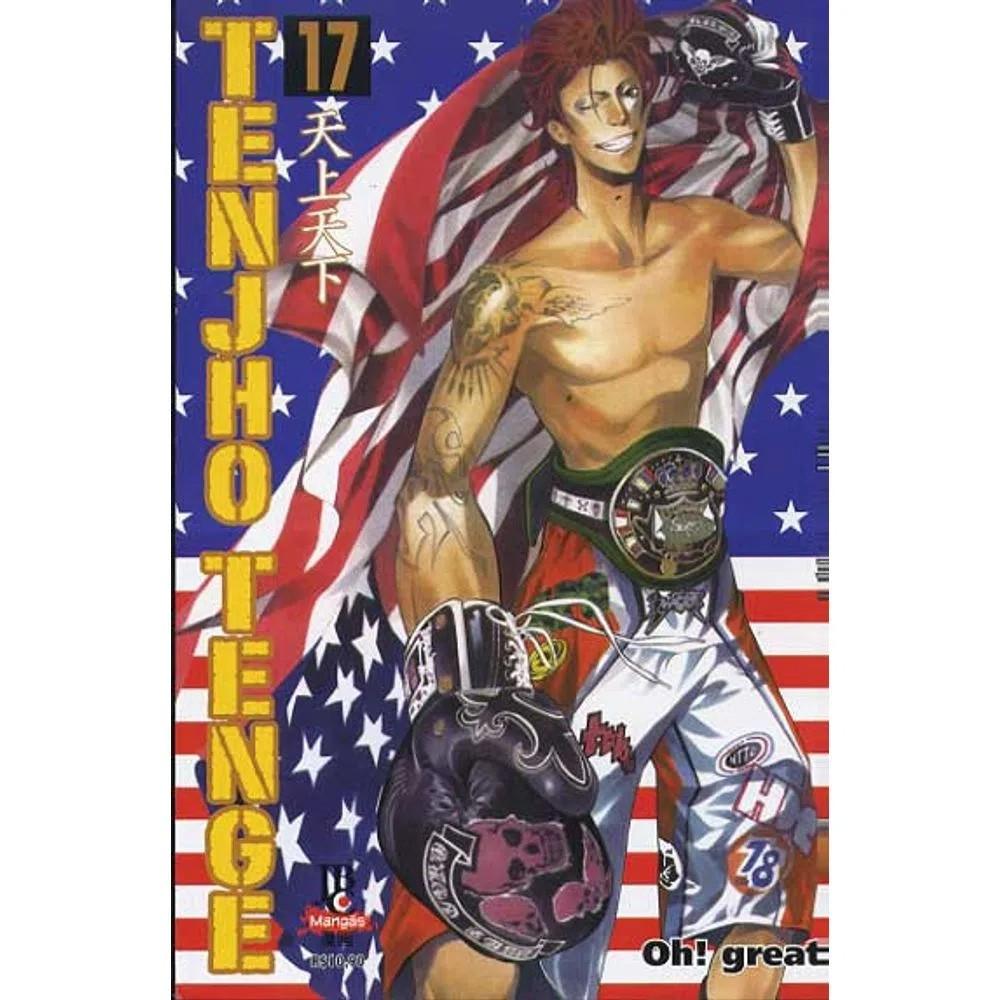 Tenjho Tenge - Volume 17 - Usado