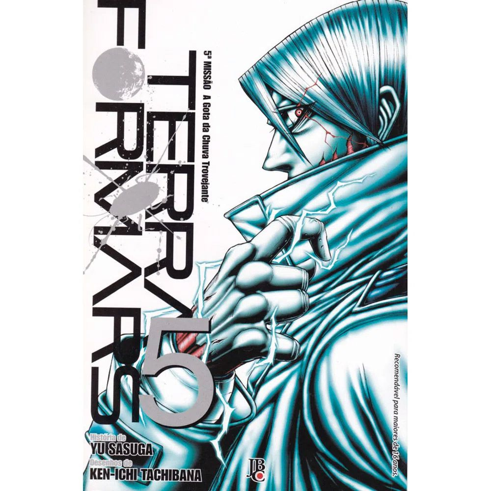 Terra Formars - Volume 05 - Usado
