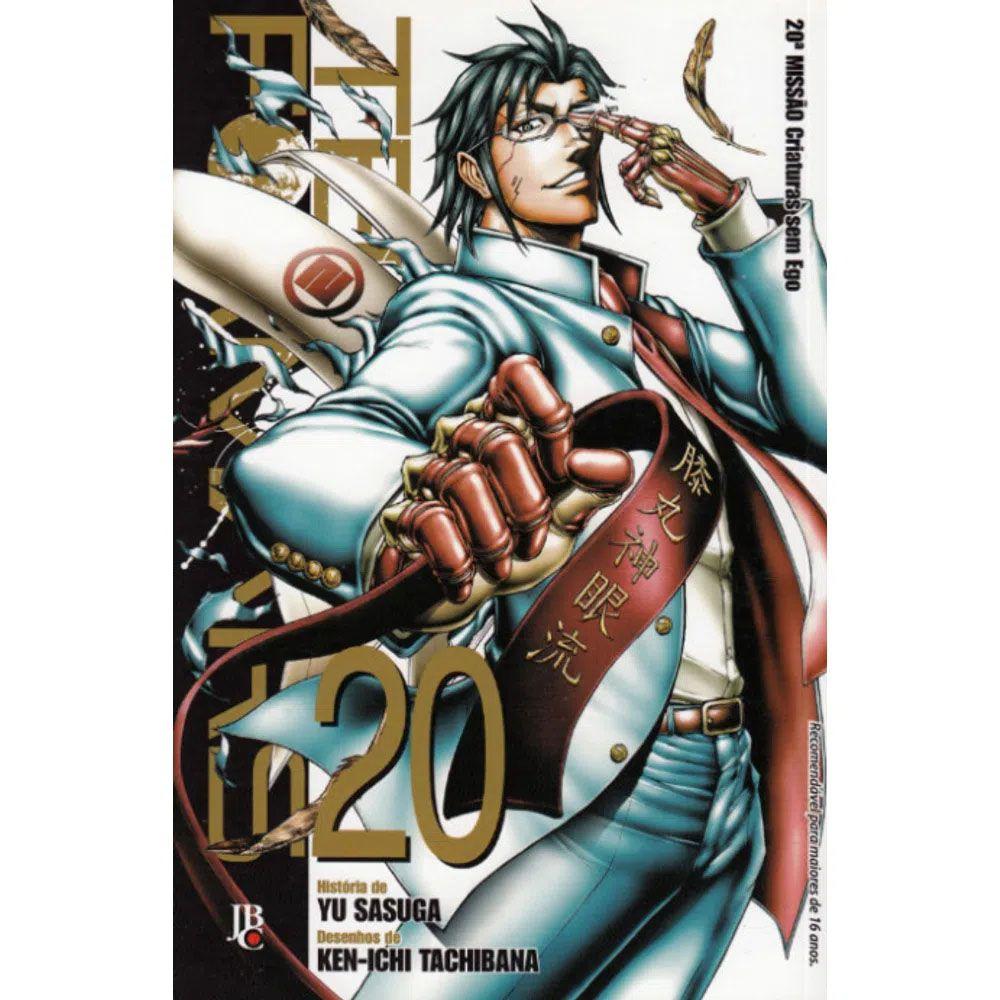 Terra Formars - Volume 20 - Usado
