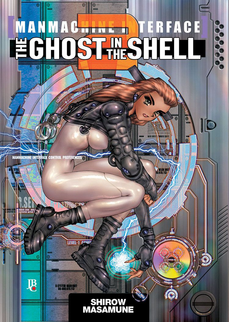The Ghost In The Shell 2,0 - Volume Único