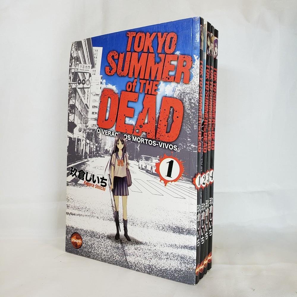 Tokyo Summer of The Dead - 1 ao 4 - Coleção Completa - Pack