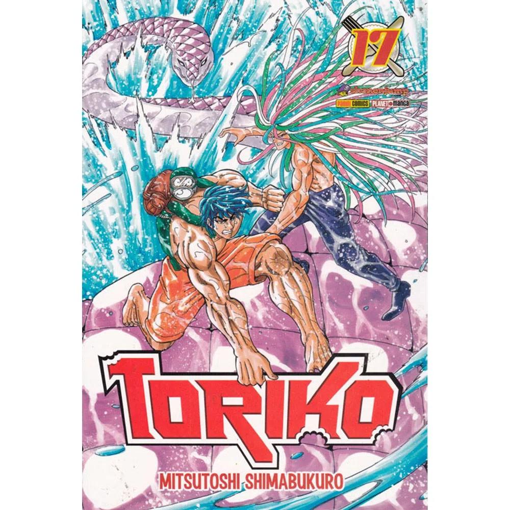 Toriko - Volume 17