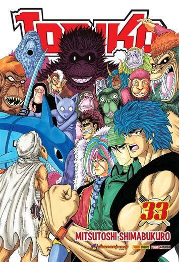 Toriko - Volume 33
