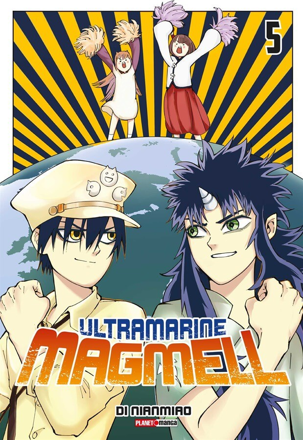 Ultramarine Magmell - Volume 05