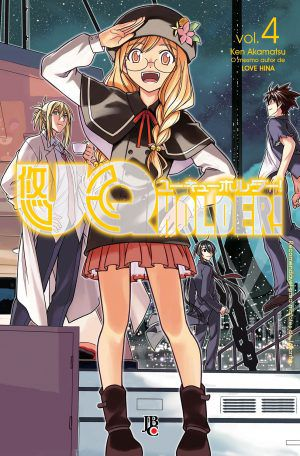 UQ Holder - Volume 04 - Usado