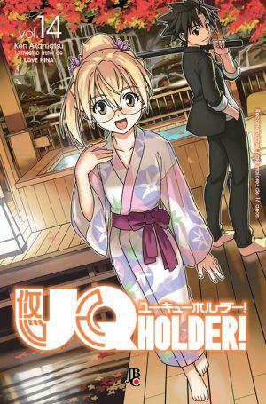 UQ Holder - Volume 14