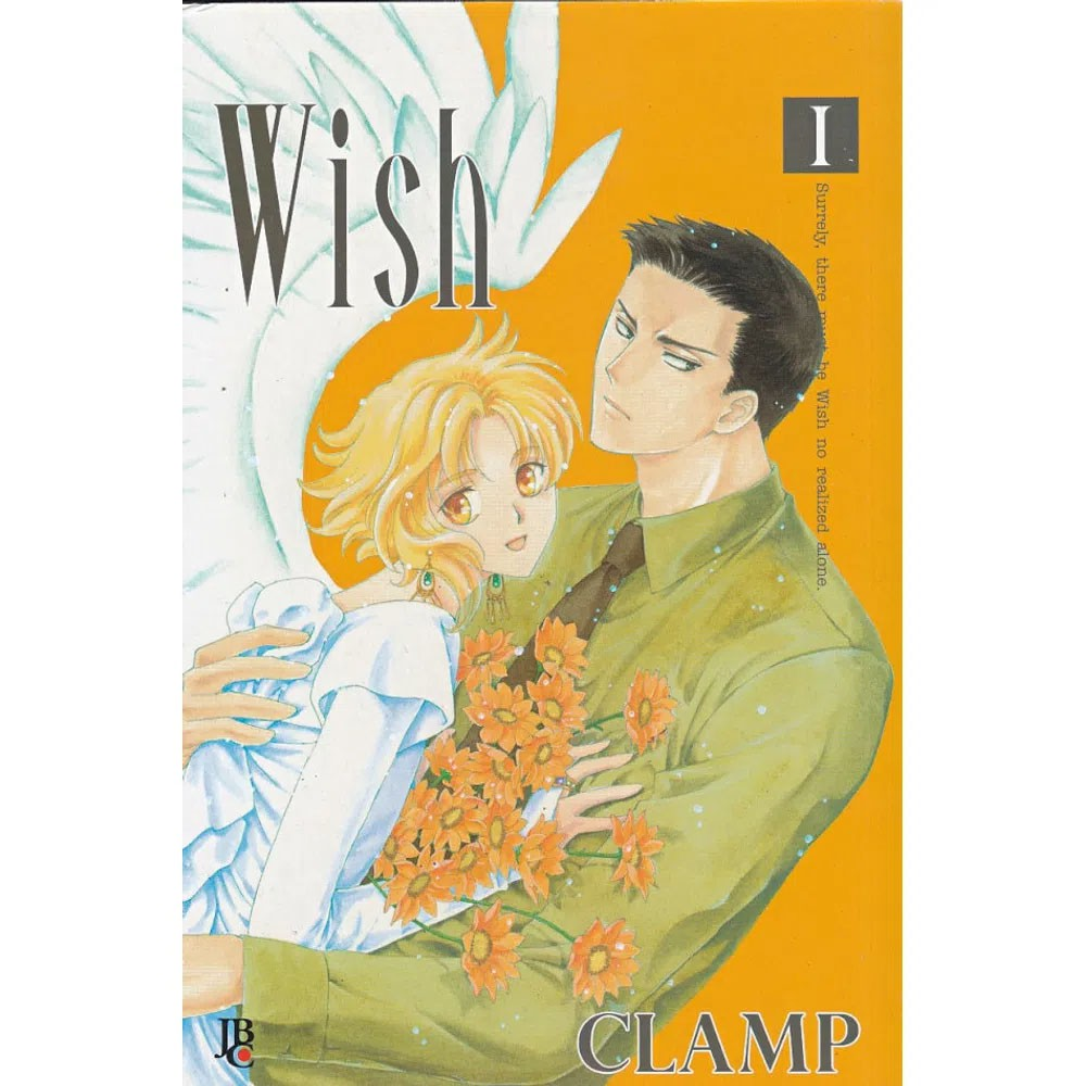 Wish - Volume 01 - Usado