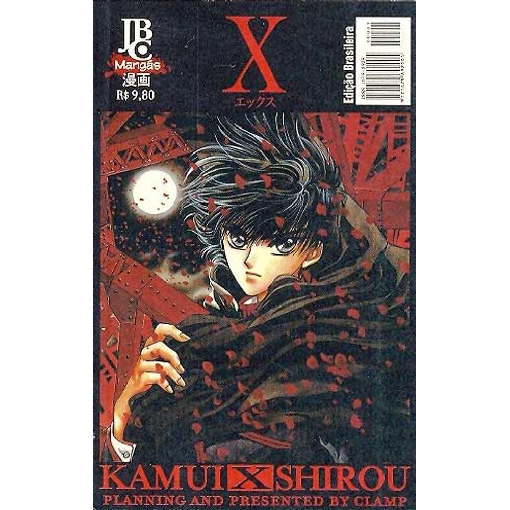 X - Volume 01 - Usado