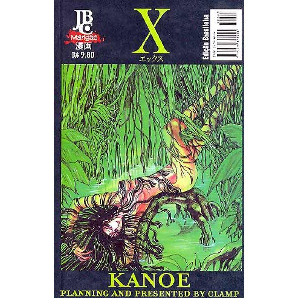 X - Volume 03 - Usado