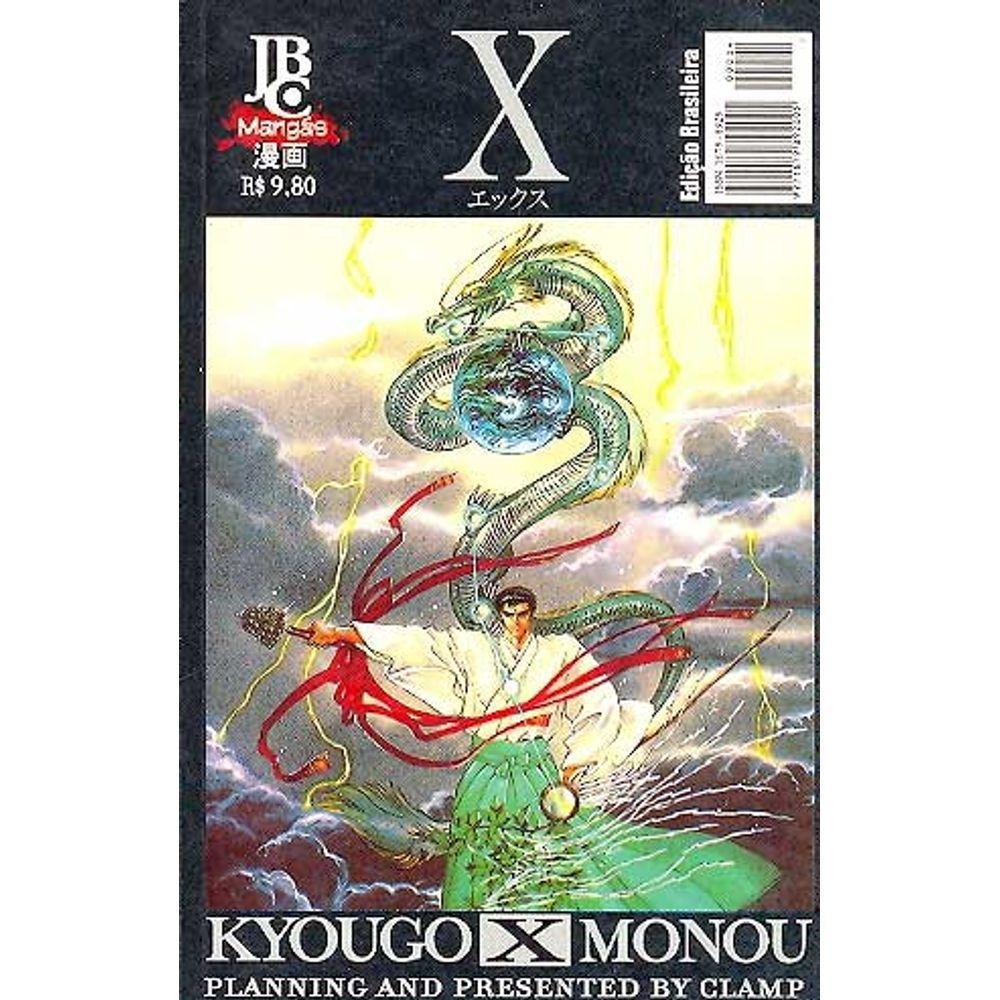 X - Volume 04 - Usado