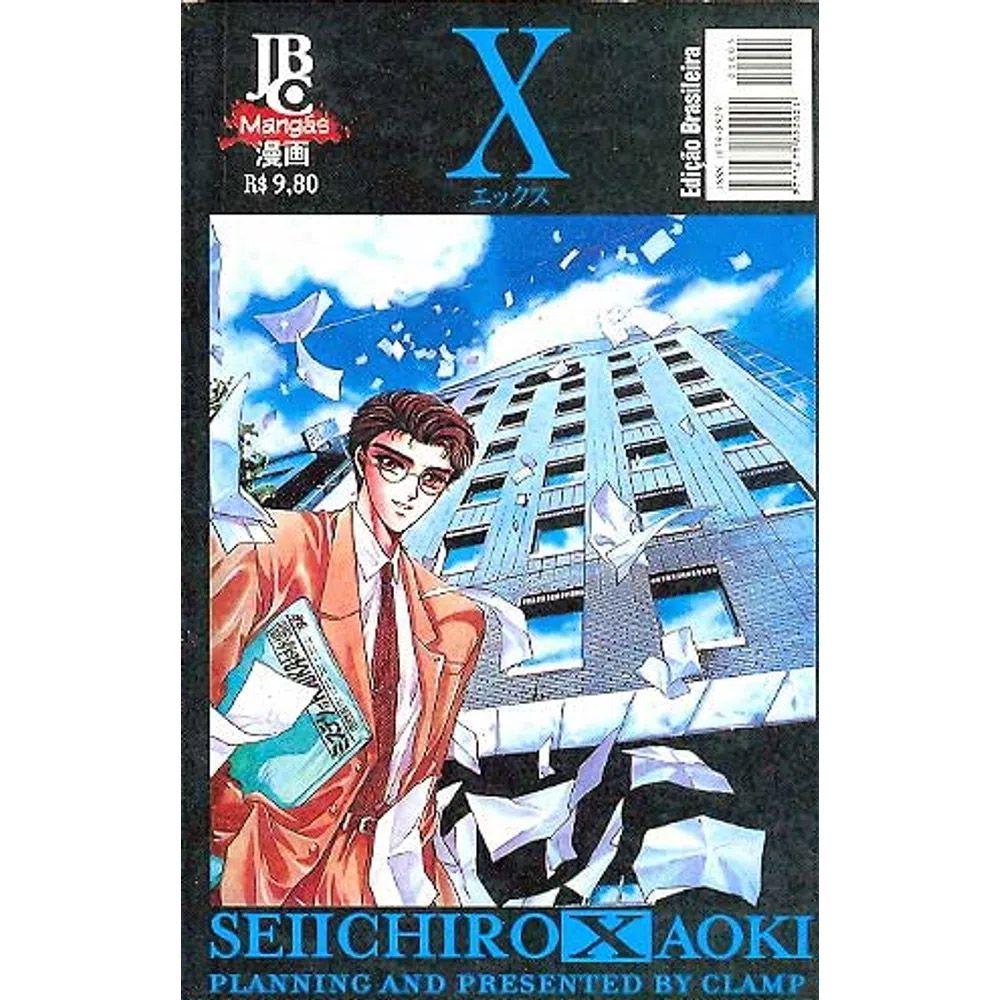 X - Volume 05 - Usado