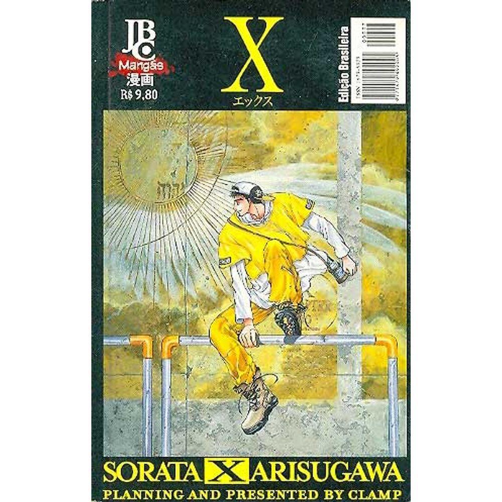 X - Volume 07 - Usado