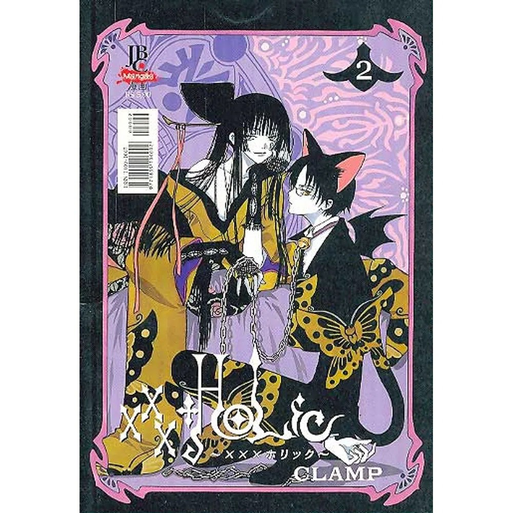 XXX Holic - Volume 02 - Usado