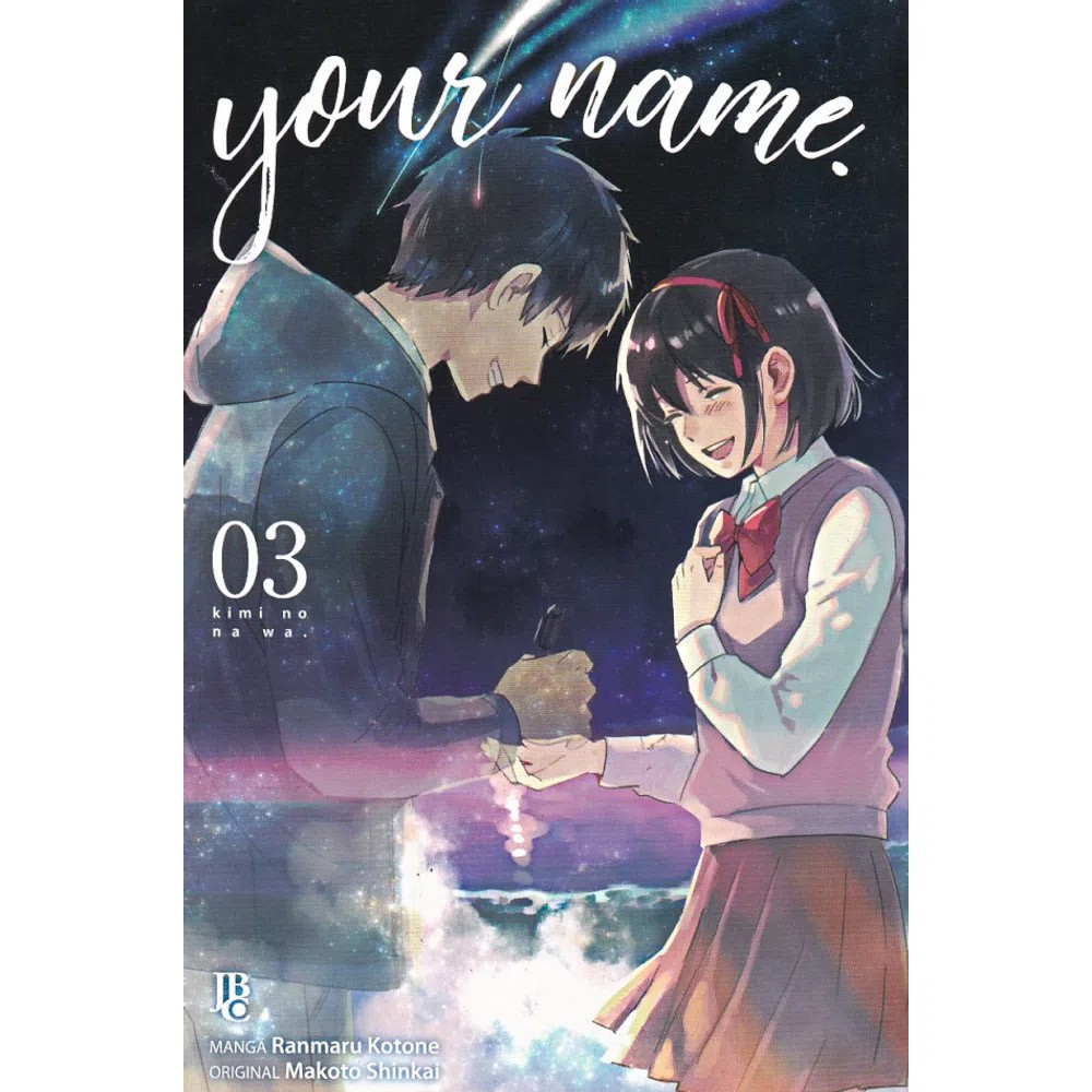 Your Name - Volume 03