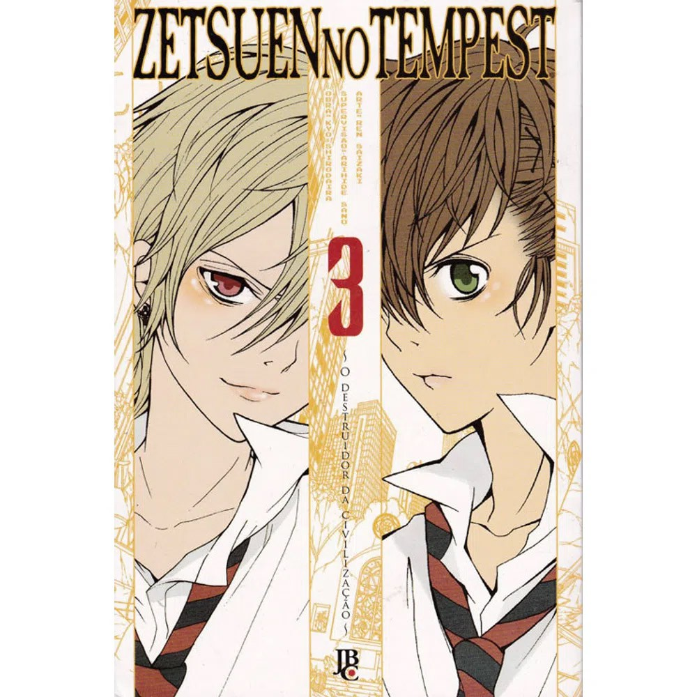Zetsuen no Tempest - Volume 03 - Usado