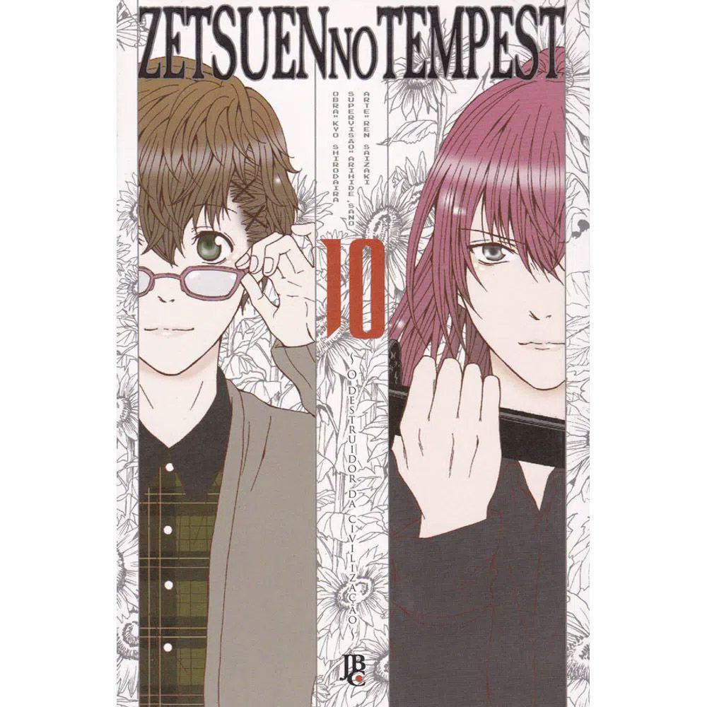 Zetsuen no Tempest - Volume 10 - Usado