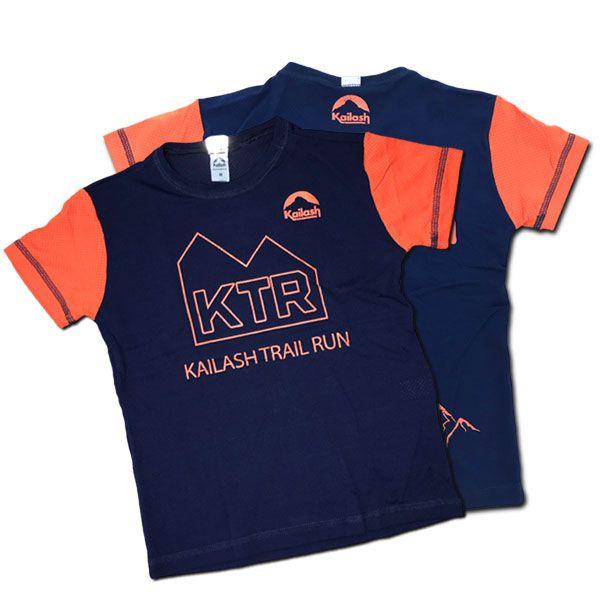 Camiseta KTR Kids (Outlet)