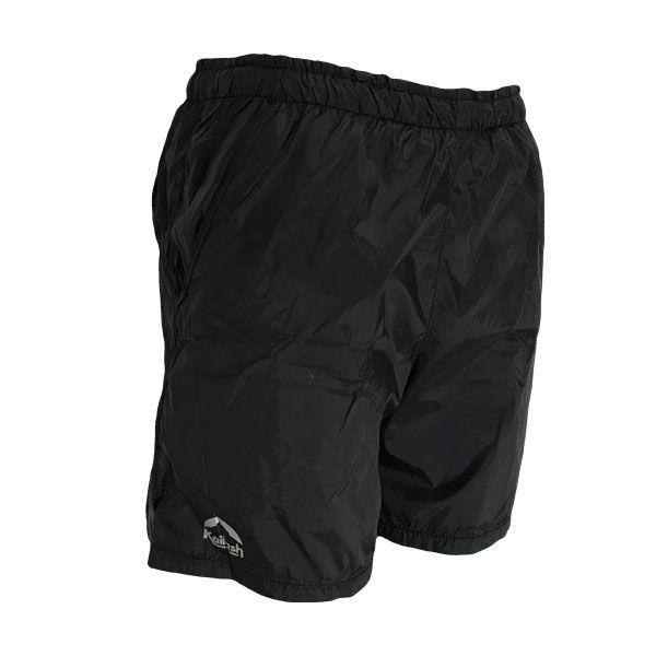 Shorts Maratona - Masculino  - (X-Lite)