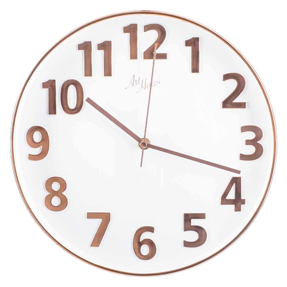 Relógio De Parede 30 Cm Decorativo / Rosê Gold